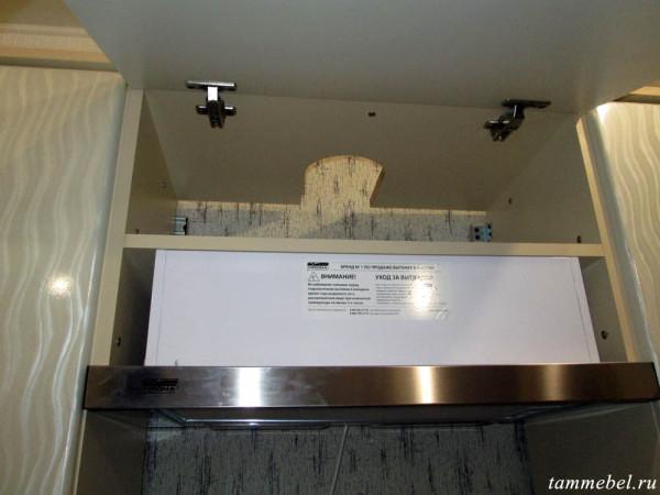 Встроенная вытяжка для кухни